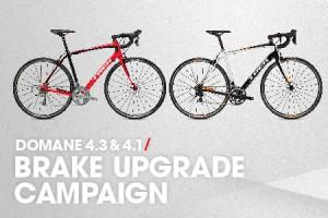 brake_upgrade